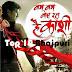 Bum Bum Bol Raha Hai Kashi Bhojpuri Movie New Poster Feat Dinesh Lal Yadav 'Nirahua', Amrapali Dubey