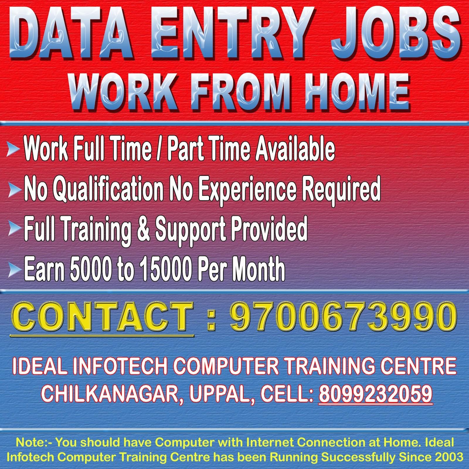 internet work from home in mumbai