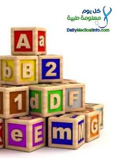 كيف تختارين لعبة طفلك piic0.jpg
