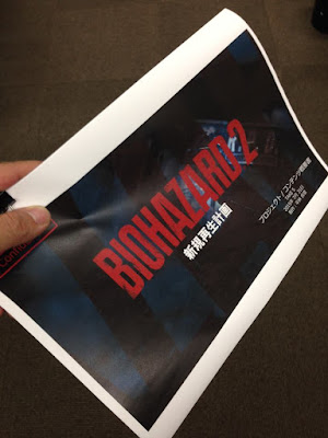 Resident Evil 2 Project
