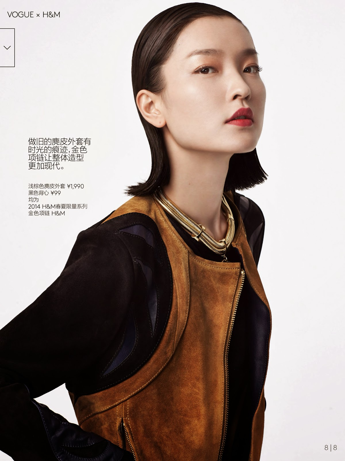 Du Juan HQ Pictures Vogue China Magazine Photoshoot March 2014