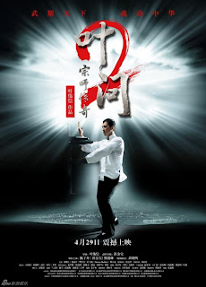 Watch Ip Man 2 2010 DVDRip Hollywood Movie Online | Ip Man 2 2010 Hollywood Movie Poster