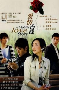 A Mobile Love Story - 爱情占线 - Ai Qing Zhan Xian