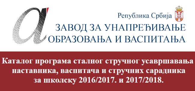 Katalog stručnog usavršavanja2016/2017.i 2017/2018.
