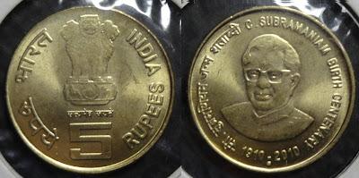 5 rupee c subramaniam