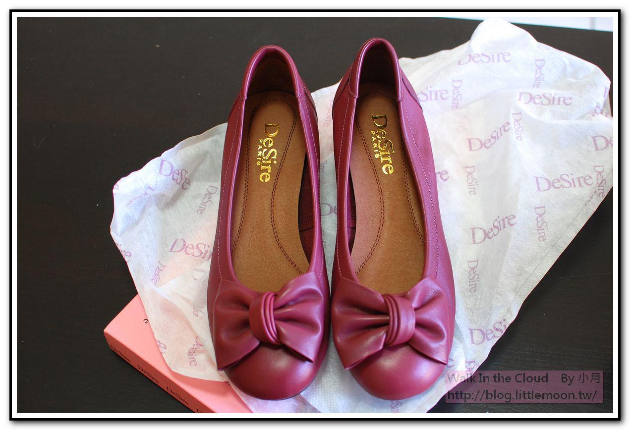 酒紅色羊皮娃娃鞋
