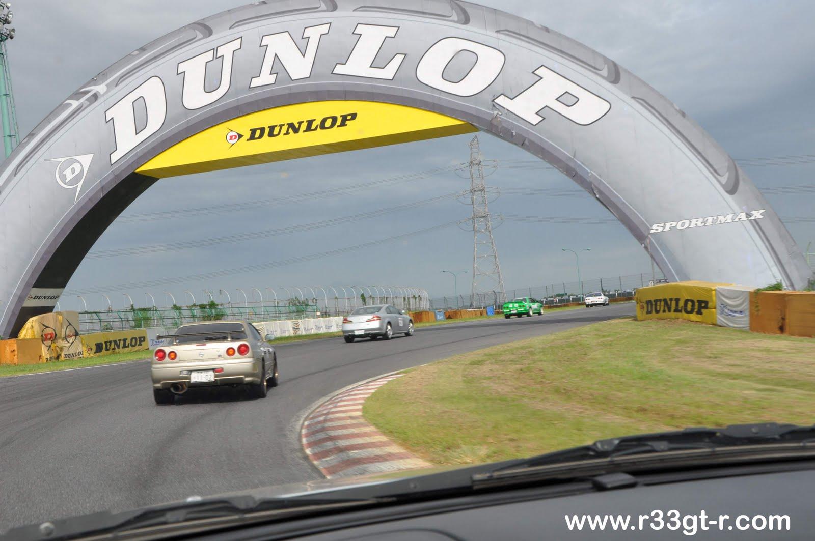 Dunlop2.jpg
