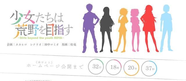 Countdown Shojo-tachi wa Koya o Mezasu