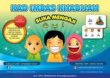 Mini E-Book : Panduan Caraguna Kad Imbas Khadijah (Percuma bagi setiap pembelian KIK & Poster)