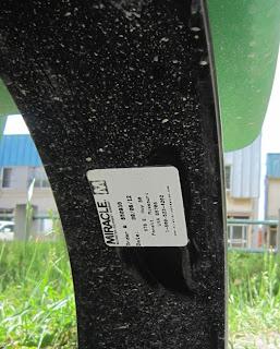 スプリングライダーの板バネ