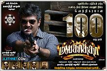 tamil hit movies 2011 tamil superhit films list in 2011 tamil top 10