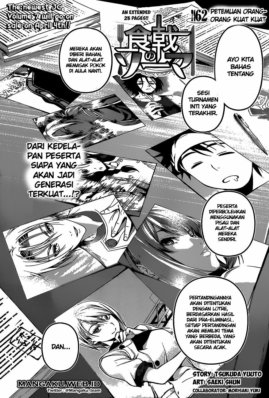 Shokugeki no Souma Chapter 62-1