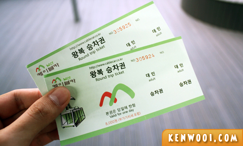 seoul namsan cable car ticket