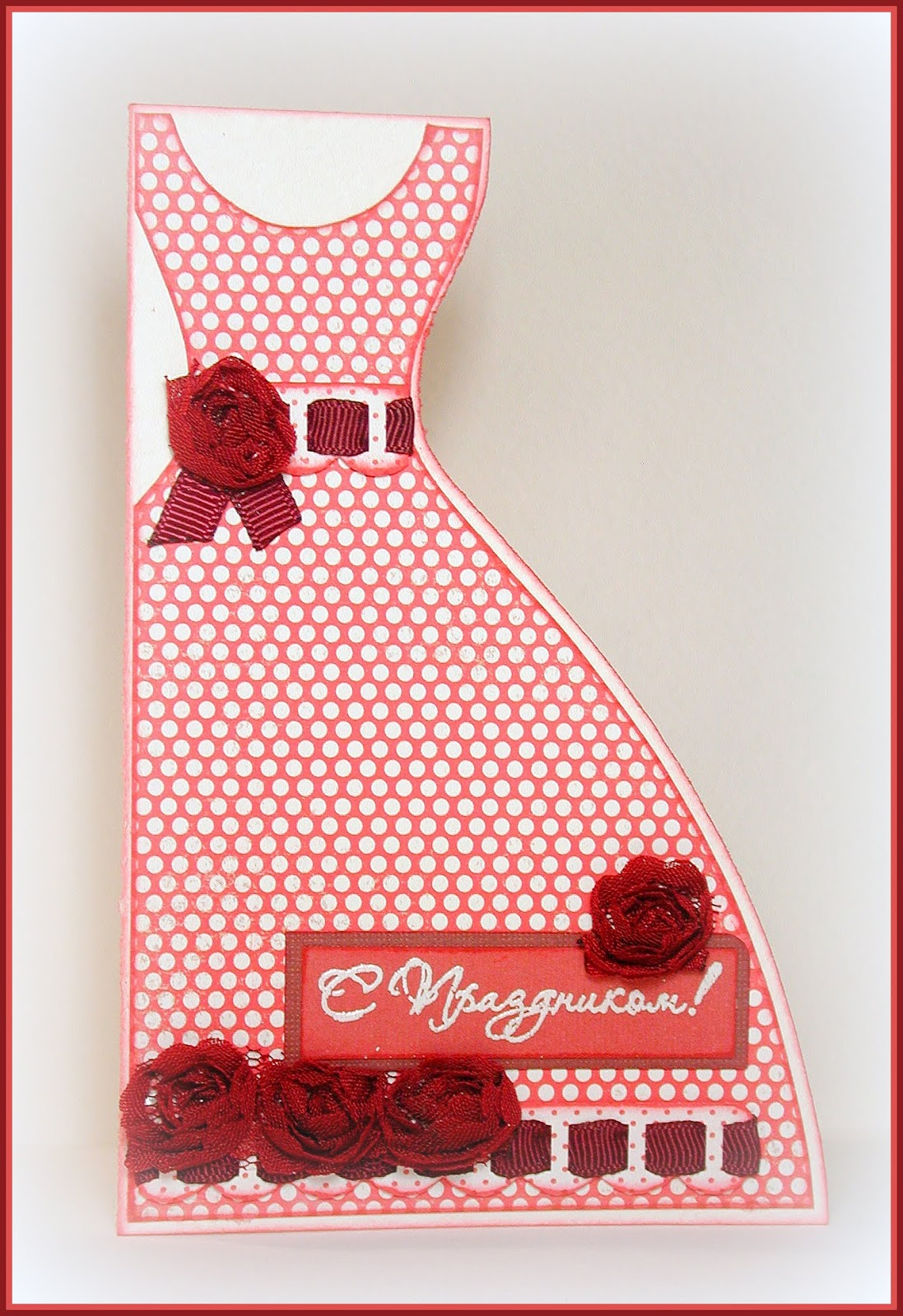 Шаблон платье открытки