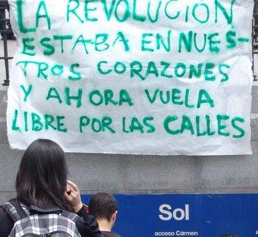 Rebelarse. Informarse. Resistir.
