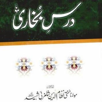 http://books.google.com.pk/books?id=QWkmAgAAQBAJ&lpg=PP1&pg=PP1#v=onepage&q&f=false