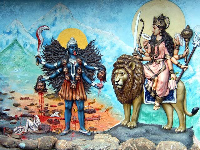 Mahavidya