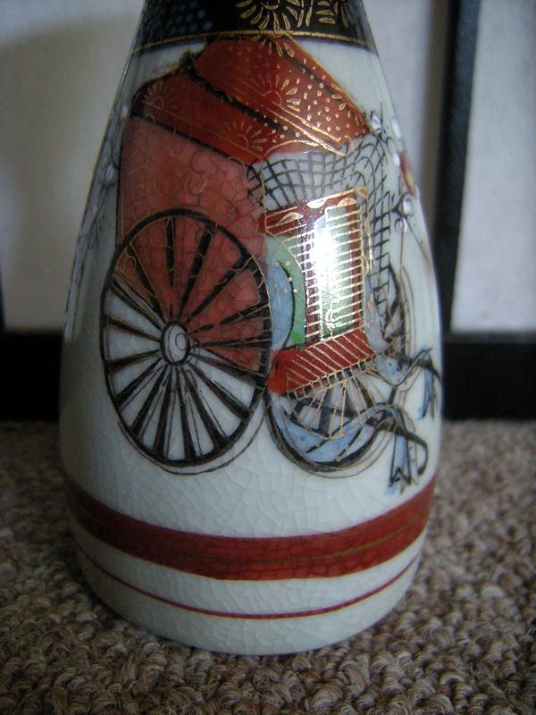 1950s Japanese Porcelain Kutani Tokkuri 九谷焼徳利