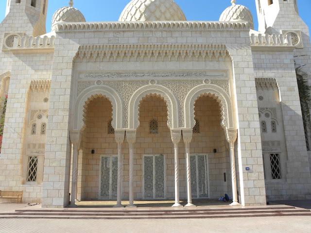 Mosque 13 street