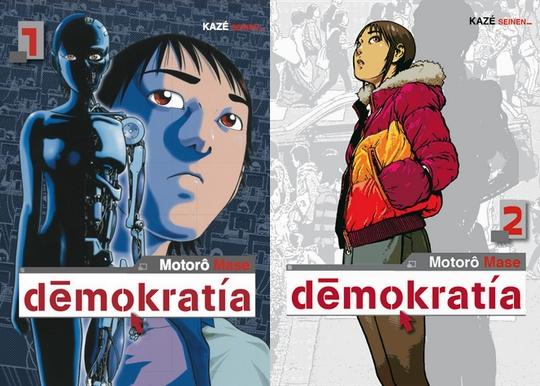 Demokratia, Motorô Mase, Kazé Manga, Big Comic Spirits, Manga, Actu Manga,