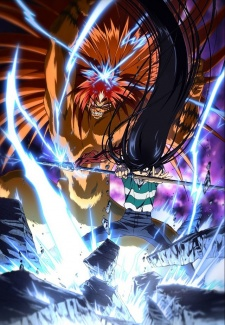 Download Ushio to Tora Subtitle Indonesia