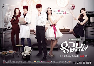Sinopsis Emergency Couple