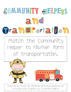 community helpers kindergarten