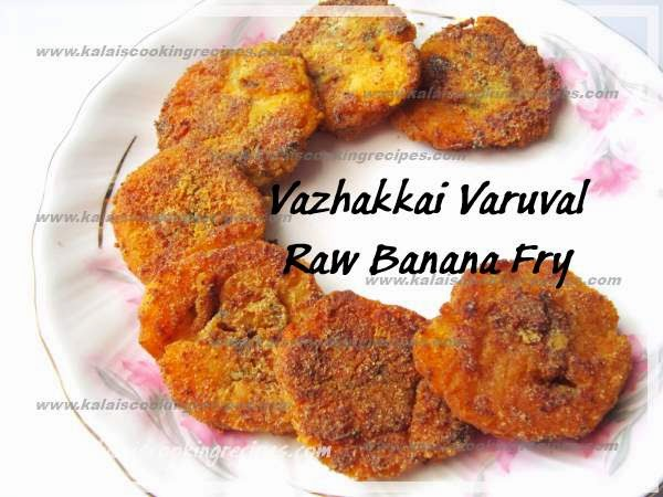 Crispy Vazhakkai Varuval | Simple and Spicy Raw Banana Fry Recipe