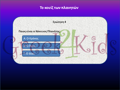 www.greek4kids.eu/Greek4Kids/Games/PlanetQuizTeaser.ppsx