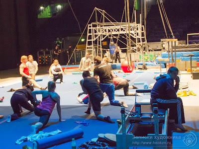 Цирк дю Солей, репетиция актеров