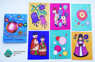 Бумажные флажки гирлянда СССР новогодняя ёлочная, С Новым годом, к Новому году