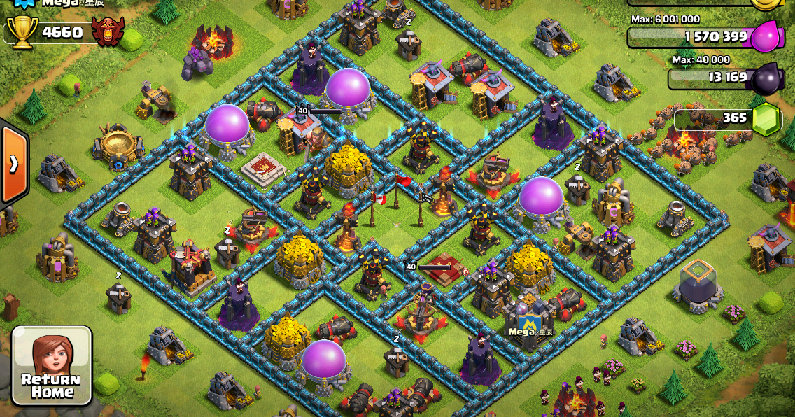 coc hack app android