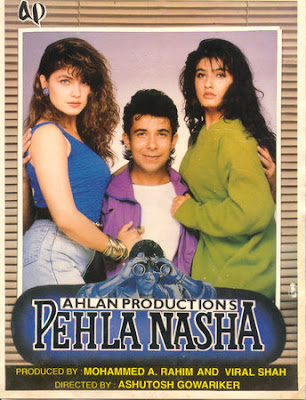 Guitar pehla nasha guitar tabs lesson : Pehla Nasha - JungleKey.in Image #50