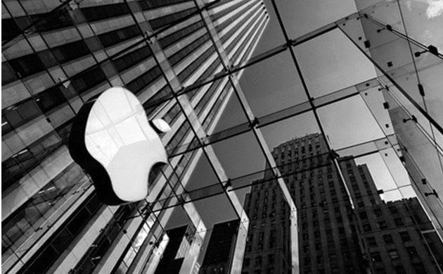 Apple Compra Tecnologia Kinect