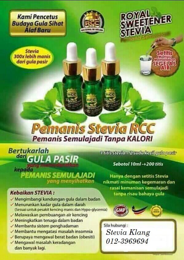 Stevia RCC - Nak order? Whatsapp 0123969694