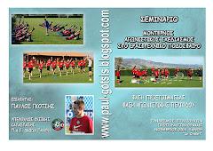 Seminar 07.11.2011 Xanthi -Greece