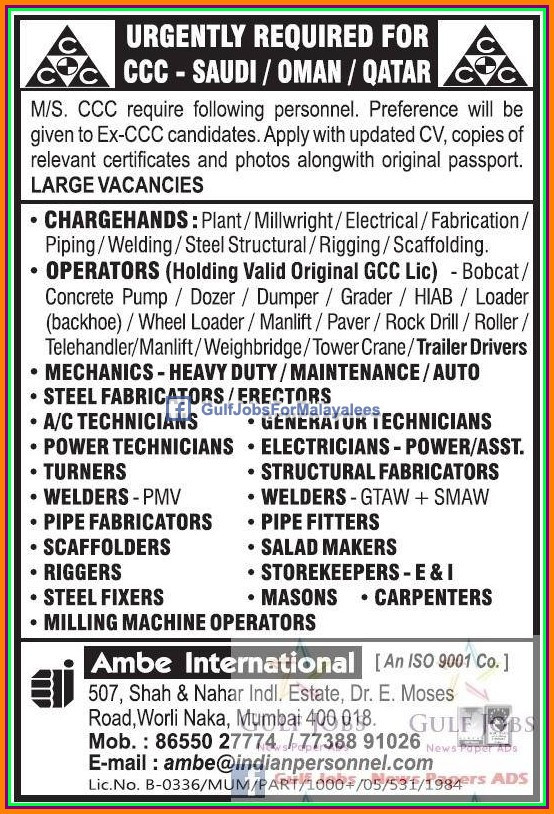 Ccc Ksa Oman Amp Qatar Job Vacancies Gulf Jobs For Malayalees