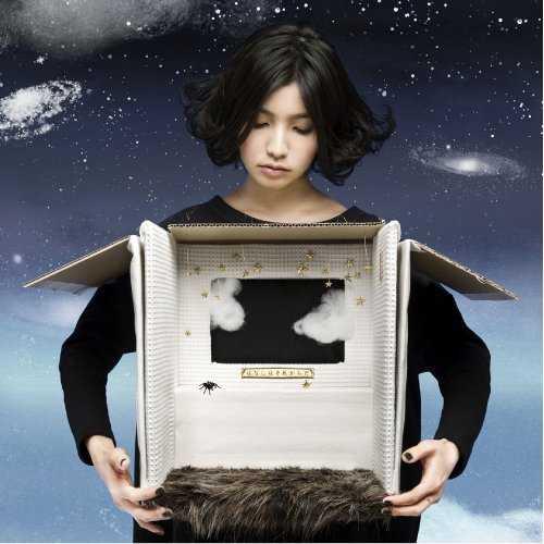 [MUSIC] 植田真梨恵 – はなしはそれからだ/Marie Ueda – Hanashi wa Sorekarada (2015.02.25/MP3/RAR)