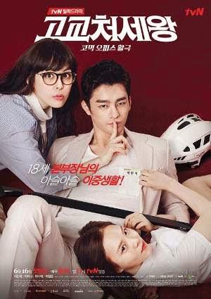 Sinopsis, drama korea, 2014, King of High School Life Conduct episode 1, 2, 3, 4, 5, 6, 7, 8, 9, 10, 11, 12, 13, 14, 15, 16, 17, 18, 19, 20