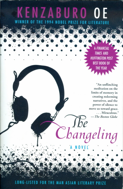 the changeling critical essay In national 5 english learn how to make an argument about a text you have read,  providing points to support your case.