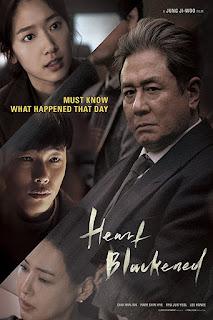 Heart Blackened (2017)