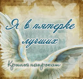 Винтажный Новый год.