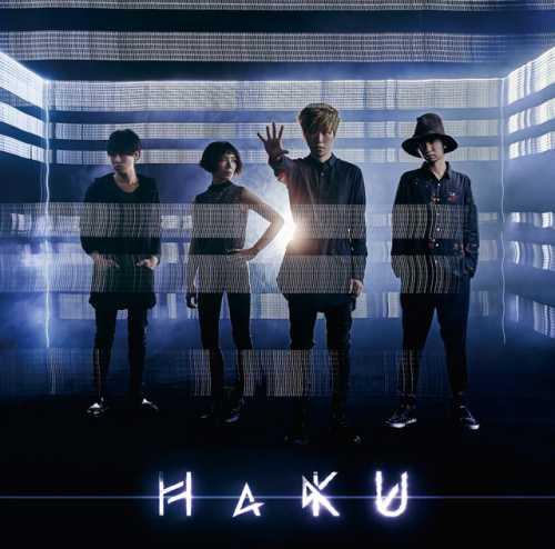 [Single] HaKU – 衝動 (2015.10.28/MP3/RAR)
