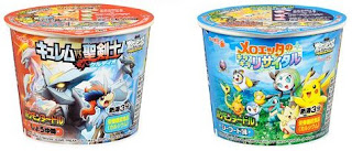 Pokemon Noodle Movie 2012 version SanyoFoods