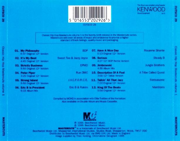 S sucessos dos anos ba xe j essas grandes recorda es for Classic house mastercuts vol 3