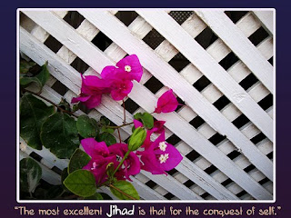 most excellence jihad islamic quote