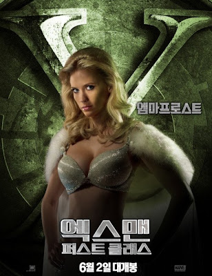 X-Men: First Class - January Jones as Emma Frost