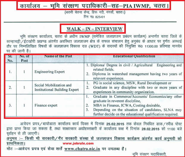 Jharkhand Chatra District WDT IWMP Project Latest Jobs Opening Advertisement February 2015
