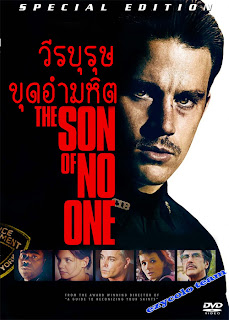 The Son of No One  []