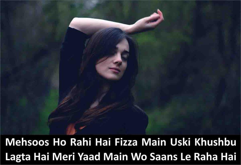 Urdu Love Poetry In English Love Poetry In Urdu Romantic 2 Lines For ...